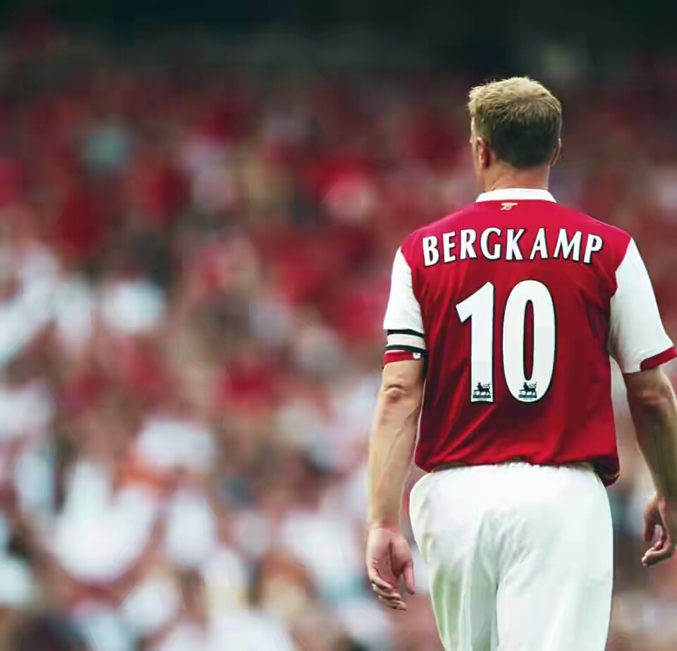 Bergkamp goals On Newcastle United